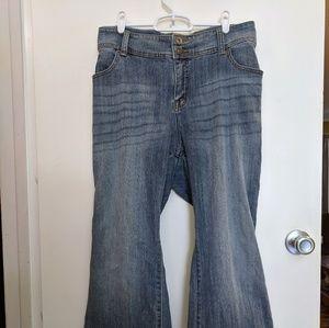 Denim - Short inseam flare jeans